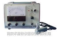 軸承殘磁儀CJZ-1C