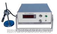弱磁探测仪NT-10