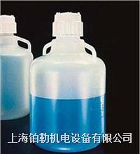 可高温高压的细口大瓶 20L,2250-0050,Nalgene