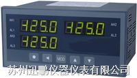 SPB-XSD多通道智能数显仪表