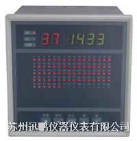 SPB-XSL温度巡检仪