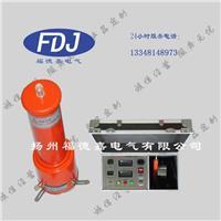 分体式大容量(大功率)直流高压发生器