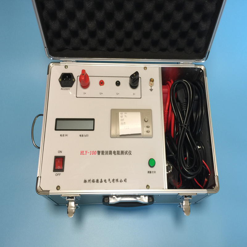 HLY-100智能回路电阻测试仪 开关接触电阻测试仪