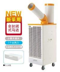 日本SUIDEN瑞电工业移动空调SS-22ED-8A