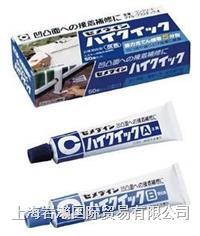 cemedine施敏打硬セメダイン丨CA-174环氧树脂接着剂