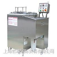 SOMAX|OPT-H3023模具专用清洗机