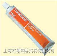 Threebond三健,1102液体密封剂,200g装