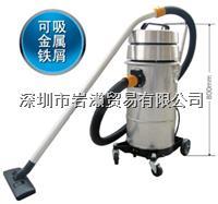 SPSV-110L-8A吸尘器,SUIDEN瑞电