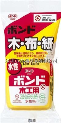 #04592环氧树脂接着剂,小西konishi
