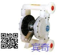 VA40系列塑料气动隔膜泵
