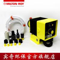 米頓羅計量泵LMI電磁驅動隔膜計量泵