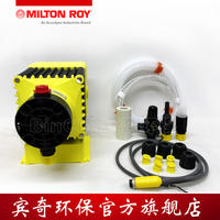 米顿罗加药计量泵LMI  AA、H、P系列电磁驱动隔膜计量泵