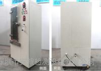 AG-IPX12A 滴水试验箱-箱式 AG-IPX12A