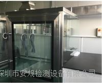 空氣淨化器檢測系統 AG18801