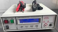 絕緣電阻測試儀 AG9671