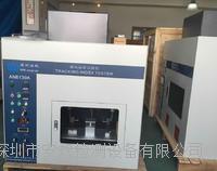 漏電起痕試驗儀 仪表控制 AN-6130A、AN6130B