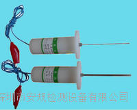 Test Probe with Force IEC60884-1 figure 9.