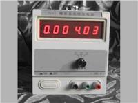 YJ42型精密直流稳压电源 YJ42型