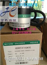 ISC5208-001G-1000BZ3-5-24F增量式编码器