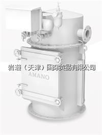 AMANO安满能_MF-2012_大型集尘机