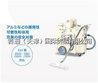 AMANO安满能_V-3SDR_工业吸尘机