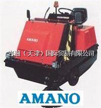 AMANO安满能_JN-1200HV_地面吸尘机