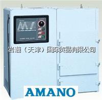 AMANO安满能_MI-302H_中压回收机