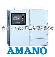 AMANO安满能_MI-202_中压回收机
