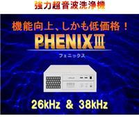 KAIJO楷捷_C-64200VS3_超声波清洗机