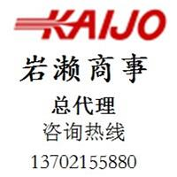 KAIJO楷捷_7359VS_清洗槽