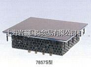 KAIJO超聲波振動板7857S型