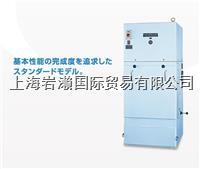 低壓一般粉塵用小型集塵機VNA-15,AMANO集塵機