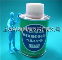 NEOBOND多目的配管用密封劑 ヘルメシール H-260