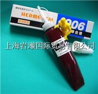 NEOBOND高性能的多功能管道密封劑ヘルメシール 906B