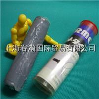 NEOBOND供水、熱水管道防腐密封劑ヘルメシール TW