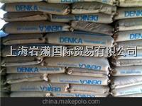 DENKA電氣化學M-70DENKA 氯丁橡膠