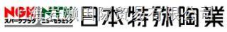 NOKNTK特殊陶瓷