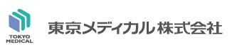 東京メディカル株式會社
