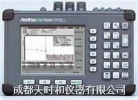 迷你型OTDR MT9080