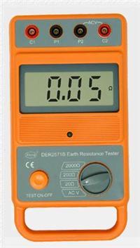 接地電阻測試儀 DER2571B