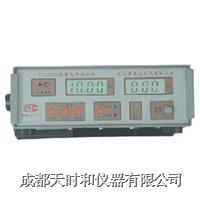 放电管测试仪 FC-2G3