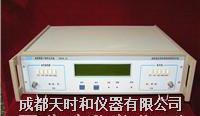 電纜衰減/串音測試儀 SSTR-01