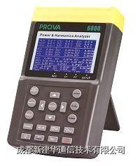 电力品质分析仪(100A) PROVA-6830+6801