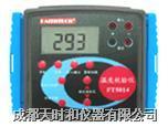 温度校验仪 FT5014