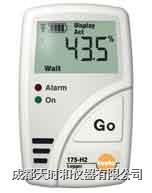 电子温湿度记录仪 testo 175-H2