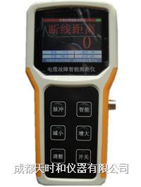 TS6120系列通信電纜故障測試儀 TS6120