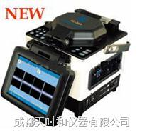 光纤熔接机 KL-300