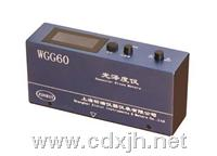 光澤度計  WGG60(A、C、D)