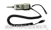 手持式光纤检查仪 TS600B-P