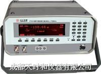 数字选频電平表 ZY5010
